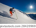 Backcountry skier in fresh snow 28420969