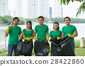 Asian people with garbage plastic bags 28422860