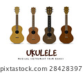 Ukulele vector illustration on white backgroiund 28428397