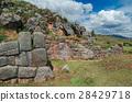 Incan Ruins in Cusco 28429718