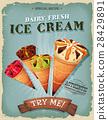 冰淇淋 海報 復古 28429891