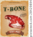 steak, t-bone, poster 28429894