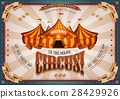 Vintage Circus Poster With Big Top 28429926