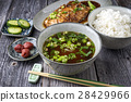 Fish Teriyaki with Rice and Miso Soup 28429966