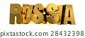 Russia golden bold 3d render 28432398