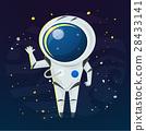 Astronaut vector illustration 28433141