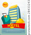 Hotel poster, vector illustration 28433243