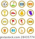 足球 图标 矢量 28435774