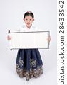 Little girl 157 28438542
