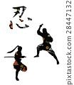 일본식 디자인 닌자의 실루엣 장식 문자 28447132
