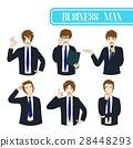 Set Handsome Business Man Cartoon Character. 28448293