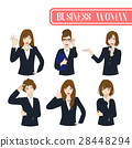 business woman cartoon 28448294