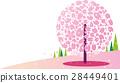 벚꽃과 언덕의 배경 28449401