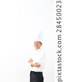 요리사 수석 남성 28450023