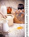 Tasty baked breakfast! 28450968