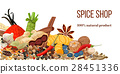 Set of Realistic popular culinary spices. card 28451336