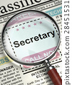 Secretary Wanted. 3D. 28451531