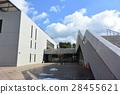 gymnasium, establishment, sports tournament 28455621