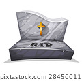 Christian Marble Tombstone With RIP 28456011