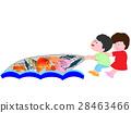 矢量 漁業 孩子 28463466