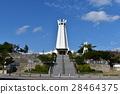 오키나와 평화 祈念堂 28464375