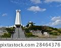 오키나와 평화 祈念堂 28464376