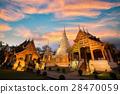 Wat Phra singh 28470059