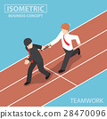 Businessman Passing Baton to Friend in Relay Race 28470096