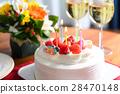 Birthday cake 28470148