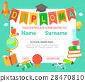 diploma, certificate, kid 28470810