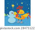 ไก่ตัวผู้,คริสต์มาส,คริสมาส 28473122