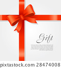 gift bow ribbon 28474008
