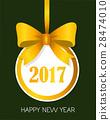 2017 banner ribbon 28474010