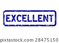 stamp, excellent, rubber 28475150
