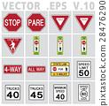 Sign road traffic. Vector art, Illustration design 28476290