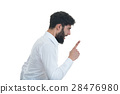 sideview of young man with open mouth. isolated on 28476980