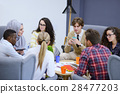 group of young people, Startup entrepreneurs 28477203