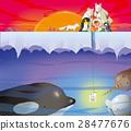 판타지, 동물, 북극 28477676