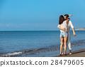 사랑, 해변, 열정 28479605