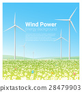 Energy concept background with wind turbine 28479903