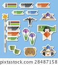 Japanese boys day elements 28487158
