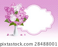 丁香花 花束 花 28488001