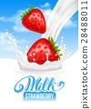 milk splash strawberry 28488011