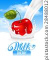 牛奶 櫻桃 傾倒的 28488012