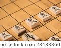 將棋 棋子 日本將棋棋子 28488860