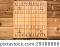 將棋 棋類游戲 棋子 28488866