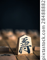 shogi, board game, boardgame 28488882