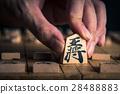 將棋 棋類游戲 棋子 28488883