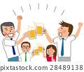 직장인, 회사원, 맥주 28489138
