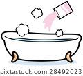 bathing powder bath 28492023